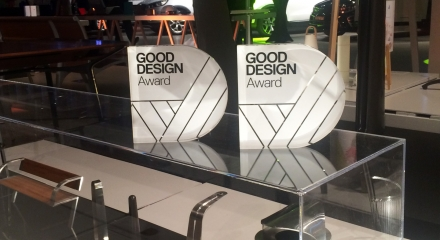 TZ-Good-Design-Awards